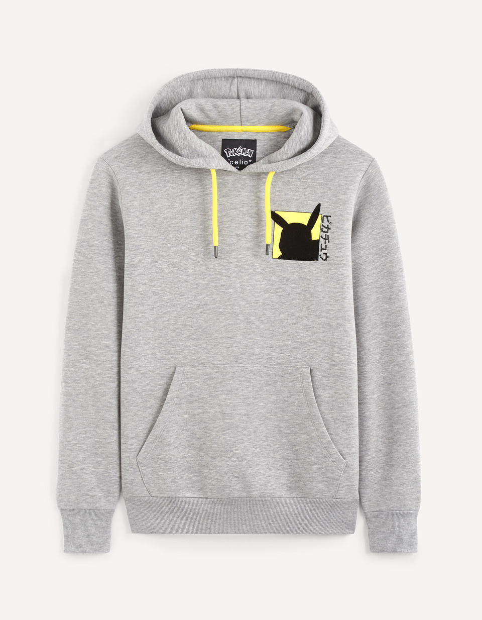 Sweat celio x Pokemon face